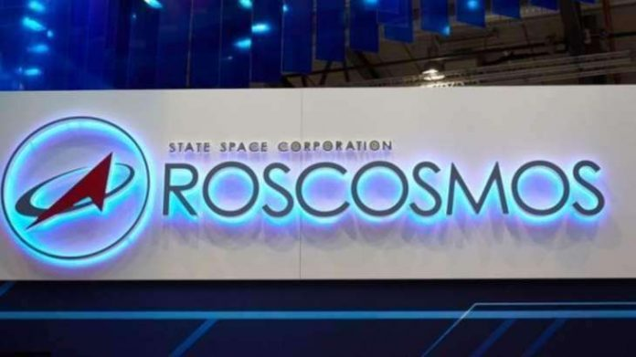 ROSCOSMOS to Deploy Space Monitoring Stations