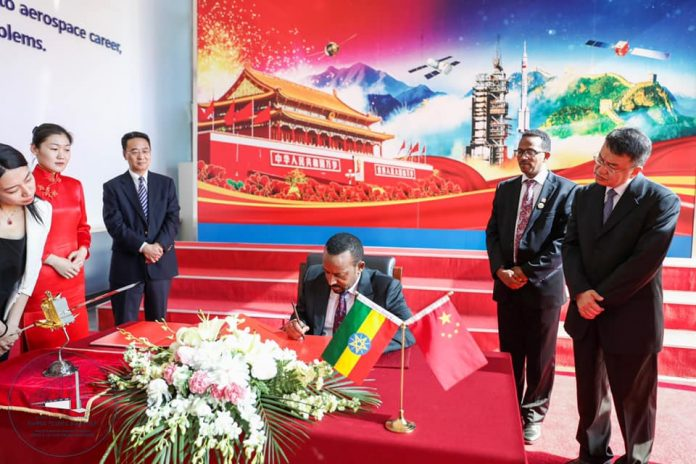 Ethiopian Prime Minister visits China Academy of Space Technology