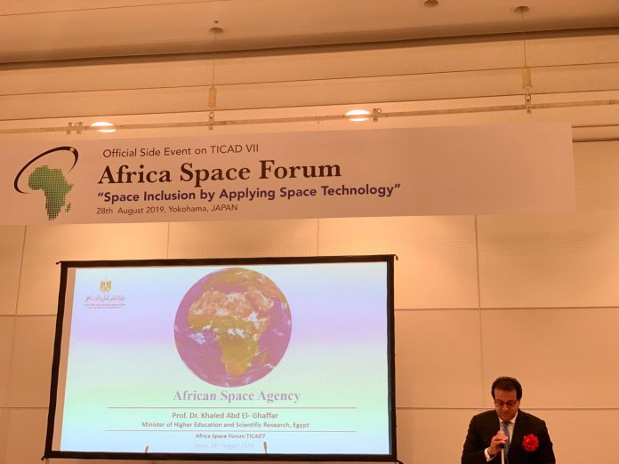 Japan To Strengthen Ties With The African Space Industry To Drive Space Inclusion