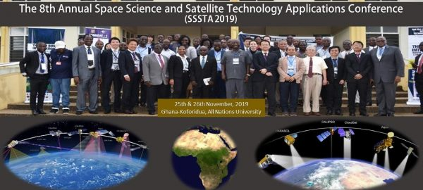 Space Science and Technology Conference at All Nations University Ghana