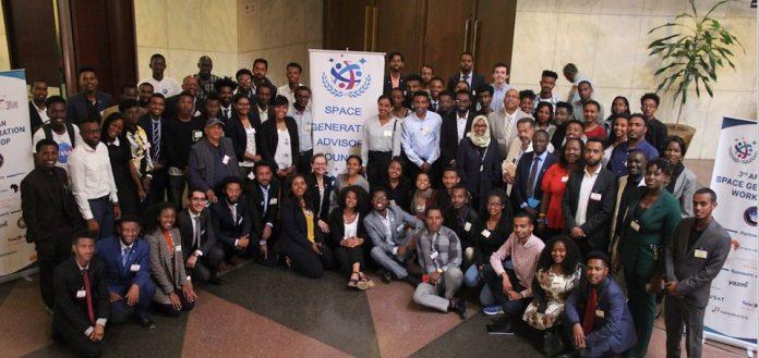 African Space Generation Workshop Ethiopia