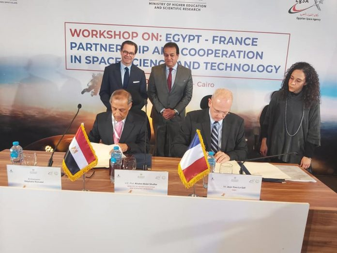 Egyptian Space Agency Sign Cooperation Protocool With French Space Agency