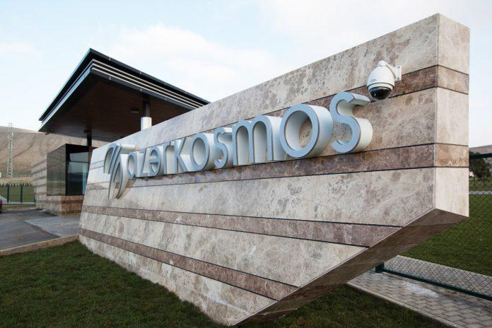 Azercosmos Signs Partnership Deal With Kenya's Space Engineering Company