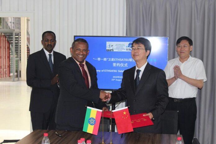 Ethiopia Second Satellite ET-SMART RSS