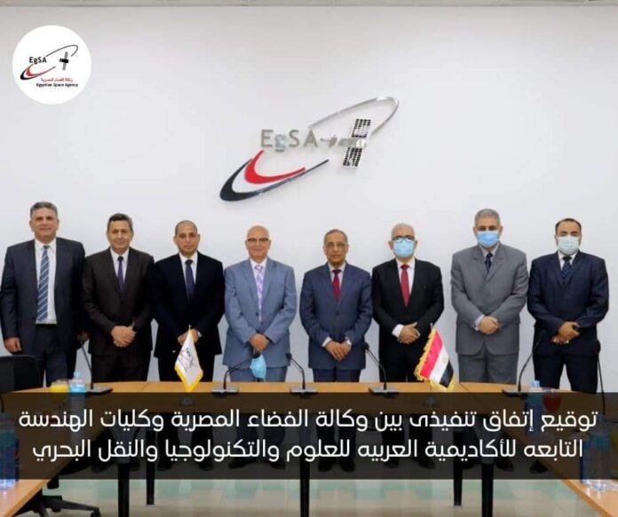 EgSA sign agreement with Arab Academy